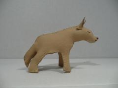leather-hyena